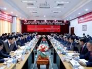 Hô Chi Minh-Ville et Vientiane (Laos) renforcent leur coopération