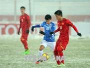 La sélection de football du Vietnam U23, un succès de la formation des jeunes footballeurs