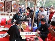 Bientôt la Fête printanière de la calligraphie 2018 à Hanoï