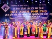 Patrimoine : le « hat xoan de Phu Tho » reçoit le certificat de l'UNESCO