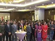 Têt communautaire des Viet Kieu célébré à Pékin (Chine)