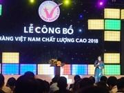"""640 entreprises reçoivent le label """"Produits vietnamiens de haute qualité"""""""