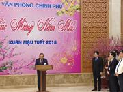 Nouvel an: vœux des vice-Premiers ministres aux salariés