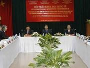 Séminaire international sur « Le Manifeste du parti communiste »