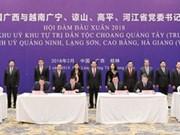 Vers une coopération efficace entre les localités vietnamiennes et le Guangxi