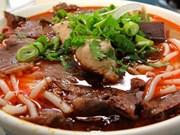 Le Vietnam pourra exporter des bols de pho et de bun bo Hue frais