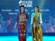 Le 5e Festival de l'áo dài de Hô Chi Minh-Ville