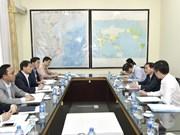 """La """"Rencontre avec le Japon dans le delta du Mékong 2018"""" prévue en avril"""