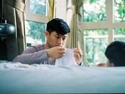 Un film vietnamien en compétition au Festival Guro de Séoul 2018
