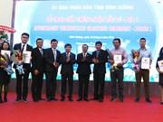 Binh Duong remet la licence à 19 projets d'investissement