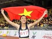 Publication de la liste des 10 jeunes figures exemplaires du Vietnam en 2017