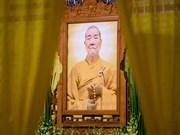 Le bonze supérieur Thich Thanh Sam s'est éteint