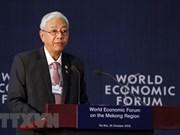 Le président du Myanmar a démissionné