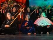 Le 5e Festival national du chant « then » et du « dàn tinh » prévu en mai
