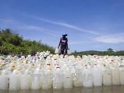L'USAID soutient l'Indonésie dans la protection et l'utilisation efficace des eaux souterraines