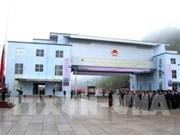 Ouverture officielle de la porte frontalière de Xin Man – Wenshan