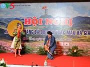 Tourisme: Ha Giang resserre ses liens avec le delta du Mékong