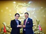 Vietnam et Népal renforcent leur coopération dans le tourisme et l'hydroélectricité