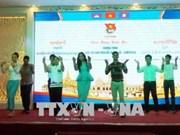 Echange entre étudiants Vietnam-Laos-Cambodge