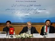 Forum d'affaires Vietnam-Iran à Hanoï