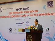 Prix national de la qualité 2017 : 73 entreprises vietnamiennes à l'honneur
