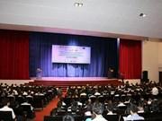 Conférence sur l'application du développement durable aux techniques de construction