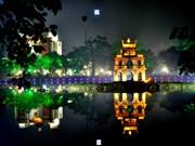 """Séminaire """"La photographie avec la préservation des patrimoines de Thang Long - Hanoï"""""""