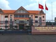 Binh Phuoc : sensibilisation sur la gestion de la frontière Vietnam-Cambodge