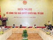 Le PM préside une conférence sur les plaintes et dénonciations