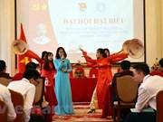 Le Congrès de l'Association des étudiants vietnamiens à Pékin