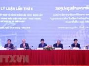 Vietnam-Laos : 6e colloque théorique des deux Partis