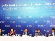 Solutions pour l'expansion du marché financier vietnamien