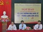 Bientôt la Foire commerciale Vietnam-Chine 2015