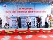 Dà Nang : plus de 263 milliards de dôngs pour la construction d'un centre de cardiologie