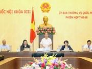 Ouverture de la 40e réunion du Comité permanent de l'AN de la 13e législature