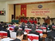 Congrès de l'organisation du PCV du CC du Parti