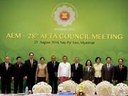 Bientôt la 47e conférence des ministres de l'Economie de l'ASEAN