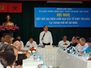 Conférence entre le FPV et des religieux de HCM-Ville