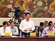 La naissance de la communauté de l'ASEAN profitera au développement national
