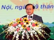 Célébration de l'anniversaire de la Révolution d'Août à Hanoi