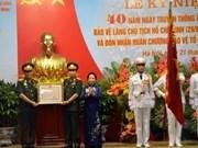 Célébration de la Journée traditionnelle de l'Unité protégeant le mausolée Hô Chi Minh