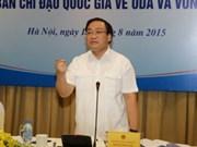 Le vice-PM Hoàng Trung Hai veut hâter le décaissement d'APD