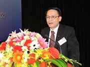 Congrès d'émulation patriotique de l'Agence vietnamienne d'information