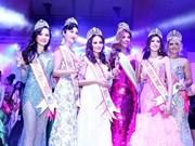 Quang Ninh organisera le concours Miss du tourisme international 2015