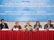 Séminaire sur l'édification de la Communauté socioculturelle de l'ASEAN