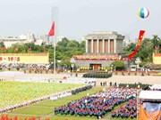 Messages de félicitations de pays à l'occasion de la Fête nationale