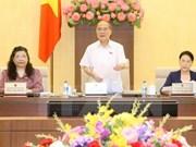 Bientôt la 41e réunion du Comité permanent de l'AN de la 13e législature