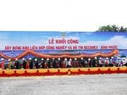 Un grand complexe industriel et urbain à Binh Phuoc
