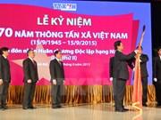 L'Agence vietnamienne d'Information fête ses 70 ans