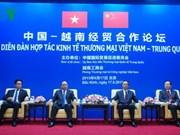 Le vice-PM Nguyen Xuan Phuc au forum de coopération économique et commerciale Vietnam-Chine